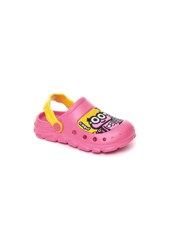Erkek Çocuk Coqui Ayakkabı